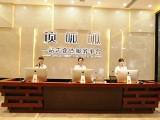 代办北京公司注册,记账,变更,公司注销等服务,欢迎来电咨询