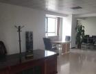 C繁华地段,商业氛围浓厚,办公家具齐全,交通便利。