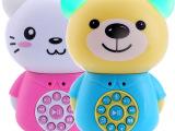和乐族 儿童早教故事机和乐熊婴幼儿益智玩具宝宝 可充电下载4G