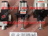 KP-2000冲压设备油泵维修 ,肯岳亚超负荷安全保护器