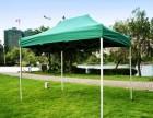 咖啡色 墨绿大型户外遮阳伞 西安四角折叠帐篷定做广告伞印刷
