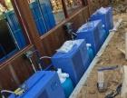 鱼缸、海鲜池、制冷设备、过滤系统、移动式、全玻璃、土建