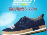 男士真皮鞋2015新款反绒皮内增高单鞋休闲男鞋时尚男式鞋厂家直销