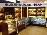 深圳市豪庭居安装修工程有限公司