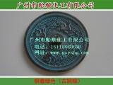 广州贻顺青铜化学着孔雀绿 浸泡铜合金仿古染绿色 紫铜染绿剂