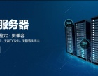 海外高防,锐讯网络佛山高防服务器就是优秀!