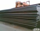 武汉路基钢板租赁,武汉基建铺路钢板出租