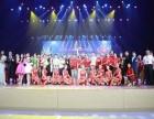 北京舞台搭建 北京年会舞台 北京舞台背景 会议舞台背景板制