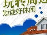 中旅特价398桂林阳朔汽车三天品质游