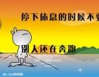肥西县桃花工业园专业做汽车服务公司还代办个体户执照找张千千