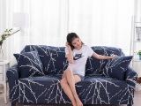 厂家直销全包**沙发套沙发垫巾罩布艺简约