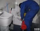 福清周边专业疏通马桶,地漏,小水道等业务