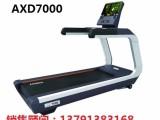山东奥信德健身器材AXD-健身房时尚电动超静音跑步机