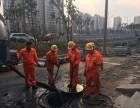 杭州余杭区雨.污水管道疏通管道清淤管道CCTV检测一系列