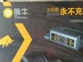 新乡市纺织路汽车胎压检测安装