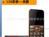 最新国产老人手机带收音功能 大声音大字体 低价批发零售阿里淘宝