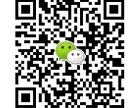 南京大学MBA备考一对一咨询会