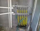 丰台快速上门专业安装维修水管暖气安装维修