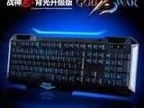 大量批发 黑爵X5 背光有线键盘 发光键盘 **装备 专业游戏键