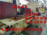 向辉磨床维修 向辉磨床精度维修 台湾向辉磨床主轴维修