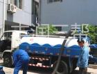 丰润三帮高压清洗,管道疏通,水车清洗,价格实惠