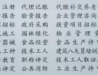 青岛市二 三类医疗器械办理需要资料
