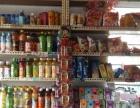 学校对面超市低价出兑,接手即可盈利!!