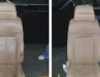 真皮座椅清洁镀膜