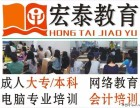 惠州麦地电脑办公培训班office软件培训