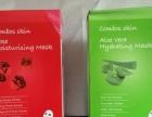韩国 Combos Skin 保湿 面膜