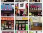 南京尚赫美容减肥为什么不反弹还安全呢有副作用吗