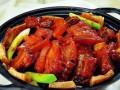 济南好味至黄焖鸡米饭