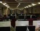 绵阳城区专业回收电脑,手机,平板,笔记本,显示器等