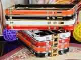 爱仕边框iphone5s水钻手机壳 H扣金属边框手机套3c数码配