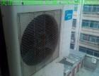 肥城空调维修多少钱,空调维修价格,空调维修加氟价格