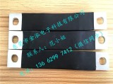 非标订制铝排导电带软连接 锂离子电池铝箔