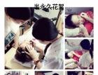 玫思琳化妆美甲培训 报名班半永久定妆送美睫课程