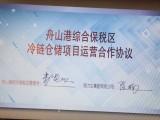 北京iPad簽約系統租賃,智能語音導覽講解器出租公司會議專用