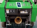玉米稻草谷草秸秆自动捡拾打捆机东北地区水稻秸秆打捆机圆捆机