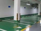 四川德阳环氧树脂平涂型地坪和广元环氧地坪厂家