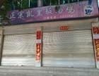 牟定县城中园东路原贵州酸汤鸡鱼酒楼出租
