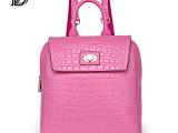 点缀品牌女包花儿与少年李菲儿同款双肩包鳄鱼纹背包韩版手提包包