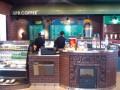 杭州咖啡店加盟 咖啡店连锁店 咖啡店品牌代理招商