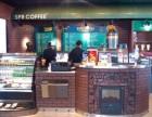 咖啡店加盟排行-spr咖啡