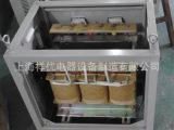 三相四线变压器 输入三相380V转输出三相220V交流变压器 带