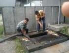 徐州铜山新区清理化粪池高压清洗管道清淤13003502128