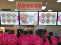 张秀梅脆皮鸡饭加盟2人即可开店品牌红遍全国