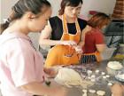 桂林米粉技术学习中心