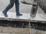 惠州澳头长期承包建筑物防水补漏工程公司