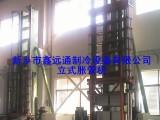 新乡市鑫远通制冷设备-空调-冷凝器-蒸发器-胀管机-9.52